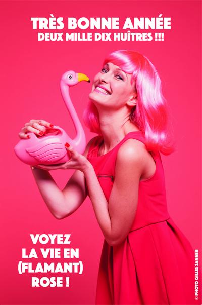 Voeux nouvelle année 2018 comédienne Cybèle Villemagne