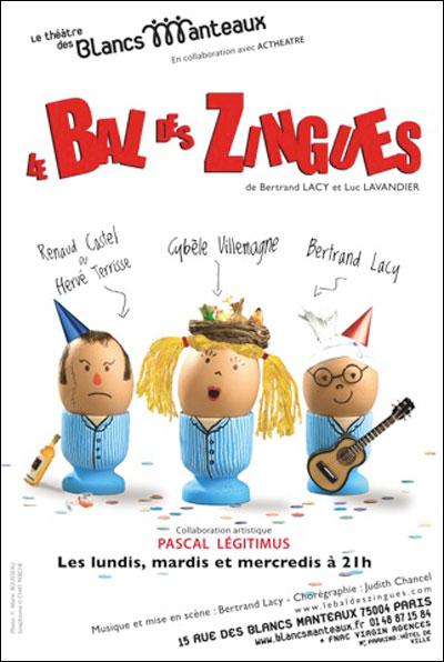 Le Bal des Zingues de Bertrand Lacy et Luc Lavandier